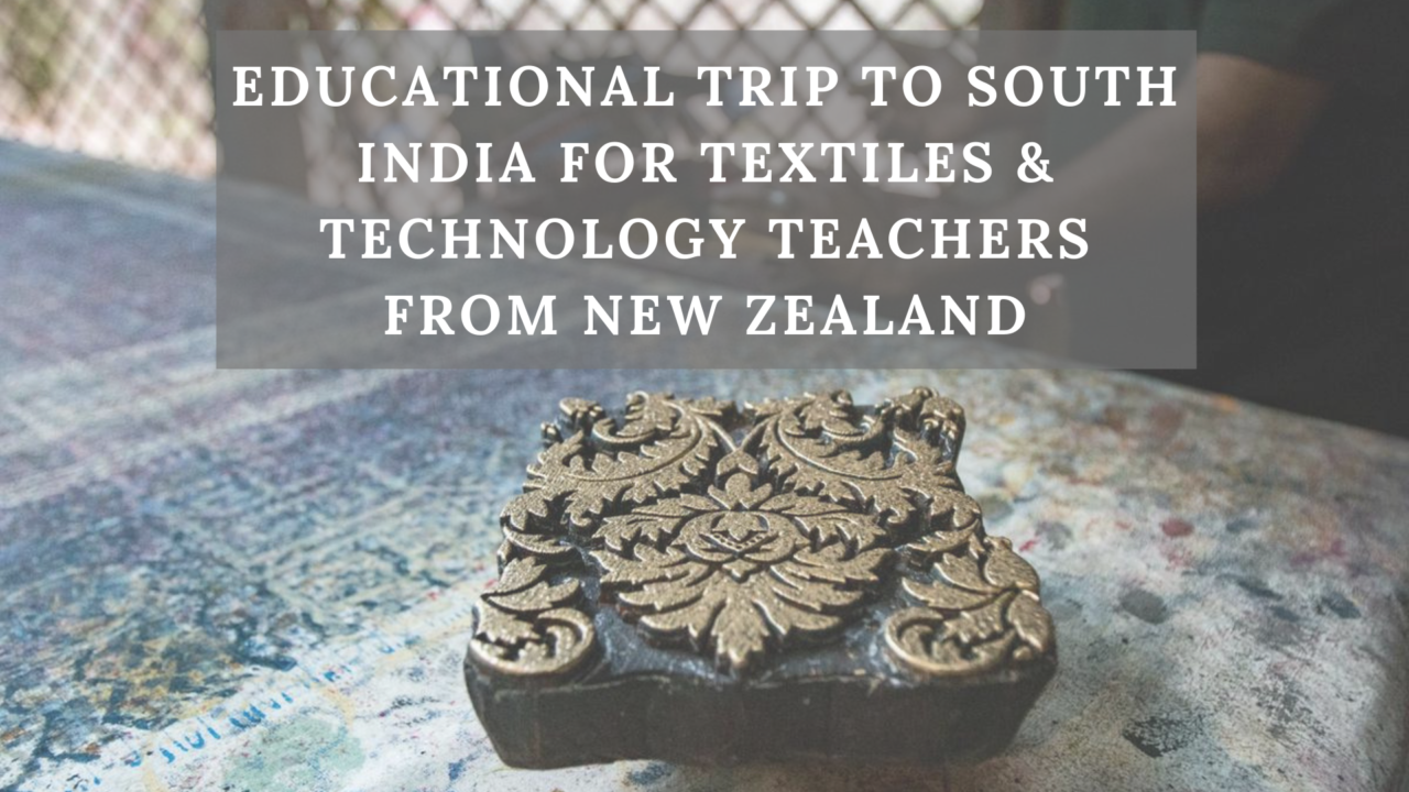 january-2020-educational-trip-to-india-for-textiles-and-technology-teachers-trip-full
